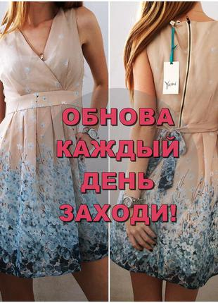 Ежедневные обновы, подпишись ❤️!новое нежное бежевое платье в цветочный принт yumi, рр m