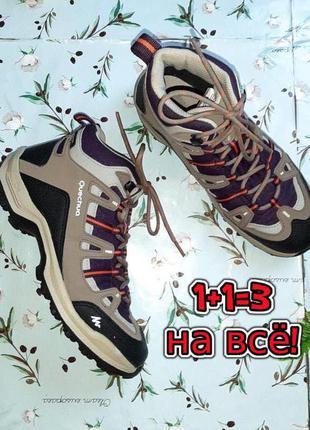 🎁1+1=3 шикарные водонепроницаемые кроссовки ботинки quechua, размер 381 фото
