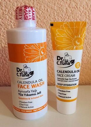 Набор для ухода за лицом - гель для умывания и крем для сухой кожи лица календула