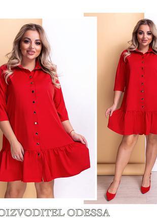 Платье*рубашка  на кнопках с рубашечным воротником свободного кроя1 фото