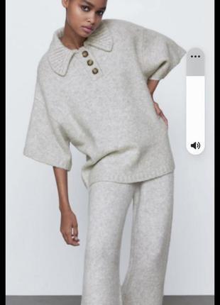 Zara knit костюм!!!