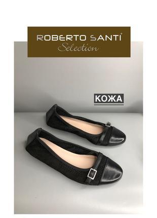 Roberto santi итальянские кожаные замшевые балетки мокасины с перфорацией лоферы rundholz owens