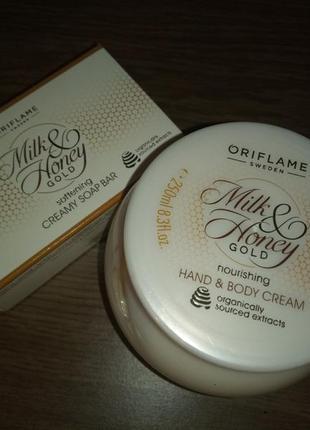 Крем и мыло oriflame