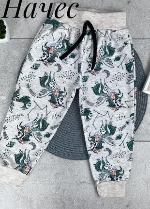Спортивные штаны для девочки детские