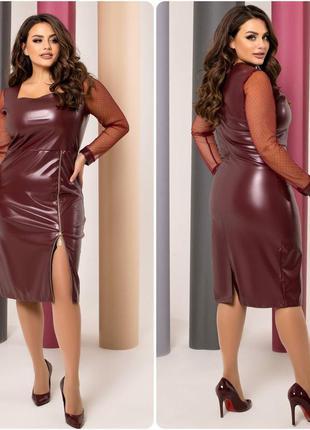 Платье из эко-кожи с длинными рукавами из сетки.🖤3 фото