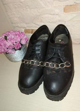 Туфли броги ботинки черевики лоферы масивная подошва