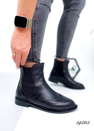 Новые женские черные кожаные деми ботинки челси натуральная кожа на байке