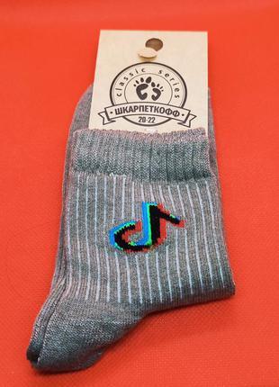 Шкарпетки дитячі, носки детские, шкарпетки підліткові, носки подростковие