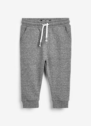 Серые спортивные штаны некст 2-7лет