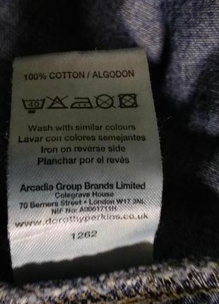 Джинсовое платье/туника с вышивкой большого 20 размера5 фото