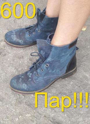 Ботинки деми.много обуви!!!1 фото
