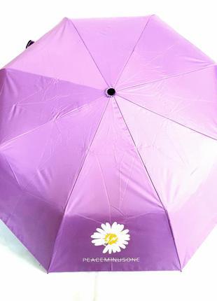 Зонт легкий полный автомат женский подростковый mario с уф-защитой парасолька