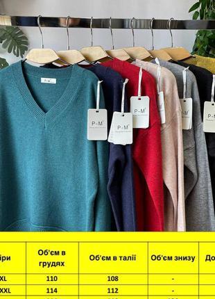 Женский свитер размер 50-54 цвета5 фото