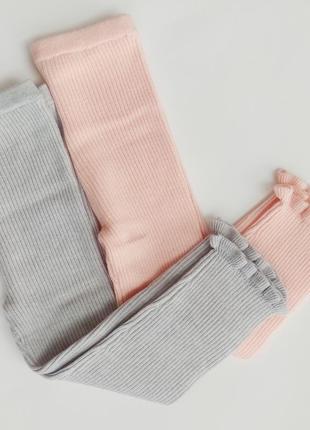 Новые лосины, вязаные лосины, вязаные штаны, гамаши