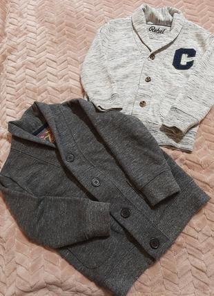 Набір  светрів, кардиганів