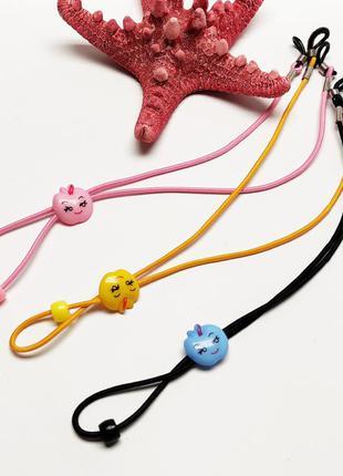 Шнурок резинка держатель детских очков
