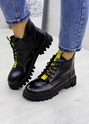 Ботинки,ботиночки