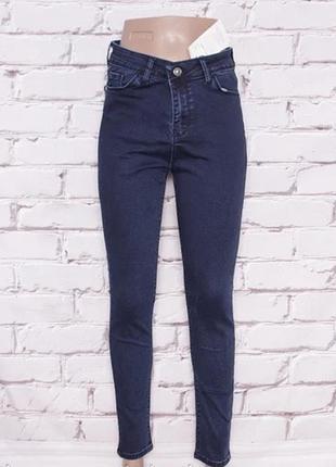 Джинси, джинсы, скинни, с высокой посадкой