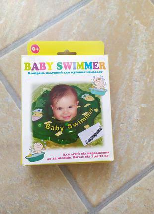 Коло для купання baby swimmer