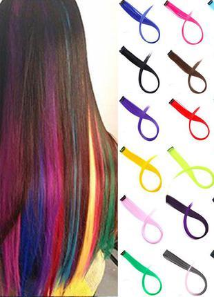4 цветные пряди, канекалон на заколках, трессы, яркие локоны для детей и взрослых