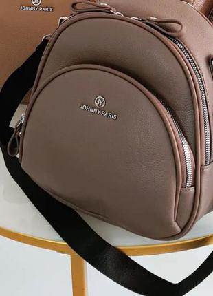 Коричневый рюкзак 2в1, можно носить как сумку