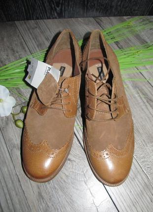 Кожаные туфли оксфорды pull&bear р. 40 - 25,5 см