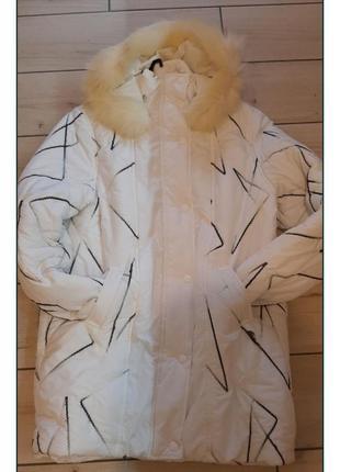 Зимняя куртка,пальто,можно беременным