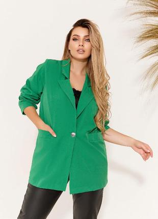 Яркий пиджак большого размера