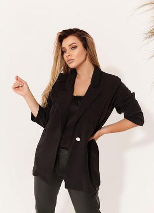Пиджак большого размера