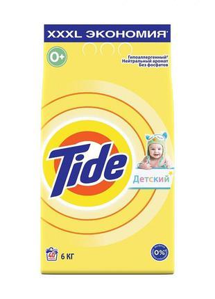 Пральний порошок tide дитячий, гіпоалергенний, автомат, 40 циклів прання, 6 кг