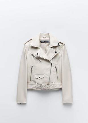 Кремовая косуха zara кожанка куртка курточка