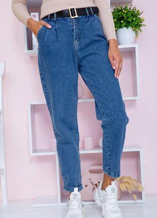 Женские джинсы-слоучи