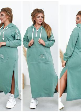Платье - худи в спортивном стиле с удобным карманом -кенгуру , на рукаве накат ,капюшон