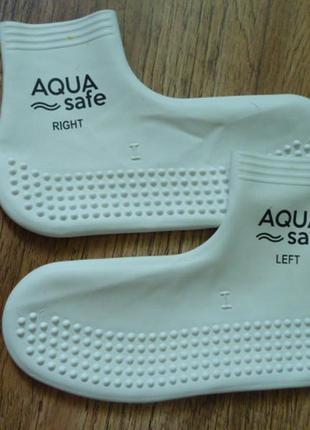 Latex soks aqua safe латексные носки, носки для бассейна , р 1 (30, 31, 32) очень удобны в бассейне,