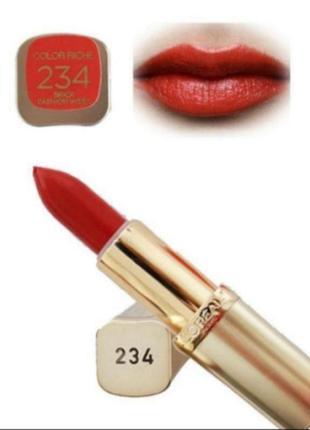 Помада l'oréal 234 brick fashion week
