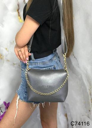 Маленький клатч маленька сумка сумочка через плечо плече с длинным ремешком цепочкой эко кожаный еко шкіряний серебристый серебряный