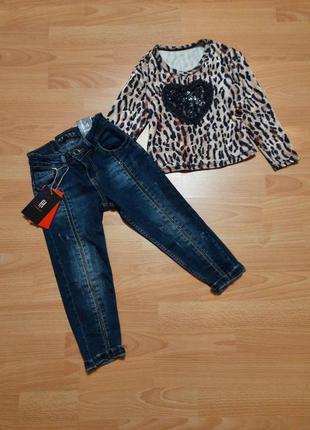 Турция новые модные джинсы для девочки со стразами джинси детские