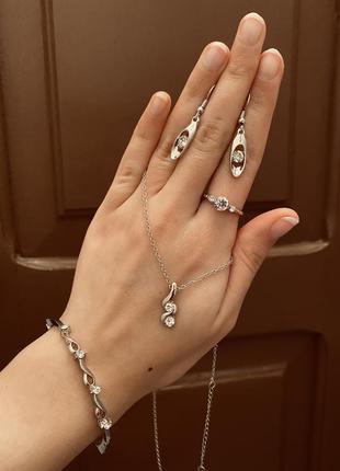 Набор серьги, браслет, цепочка с подвеской и кольцо / большая распродажа!