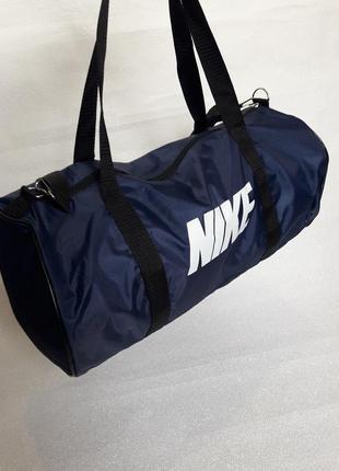 Стильная сумка -бочонок