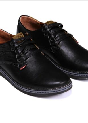 Хит продаж. мужские туфли кроссовки, натуральная кожа