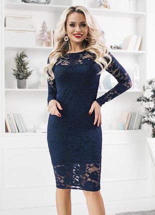 Модное гипюровое платье-разные цвета
