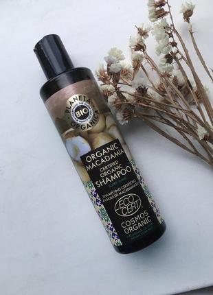 Натуральный органический шампунь planeta organica organic shea certified шампунь для блеска увлажнения укрепления питания мягкости волос
