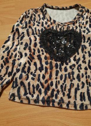 Модная леопардовая кофточка кофта лонгслив принт леопард с сердцем пайетки