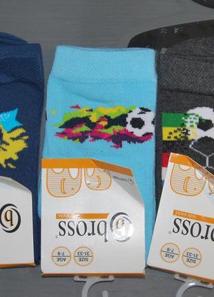 Демисезонные носки 7-9 лет bross мяч футбол