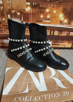 Zara оригинал шикарные кожаные ботинки ботінки натуральная кожа шкіра шкіряні с жемчугом бусинами