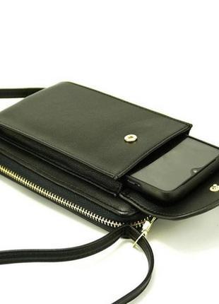 Женский кошелёк клатч чёрный