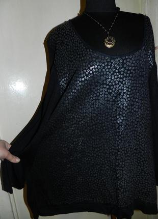 Трикотажная,нарядная блузка,большого размера,sottini