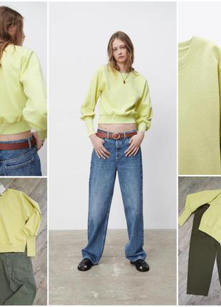 Трендовая толстовка от zara в самом модном лимонном цвете. текуща коллекция