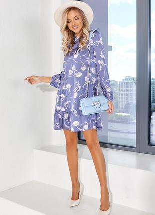Синее шелковое платье трапеция с воланом