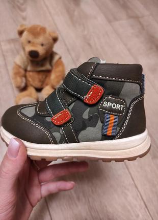 Модные хайтопы, стильные кроссовки, демисезонные ботинки